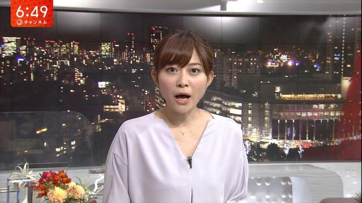 2017年11月08日久冨慶子の画像12枚目