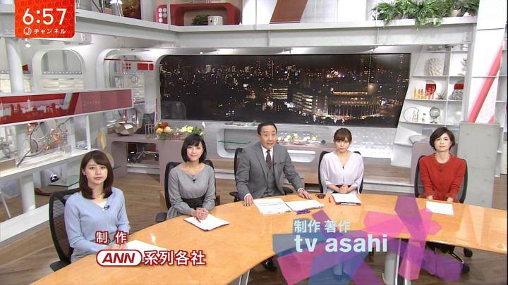 2017年11月08日久冨慶子の画像16枚目