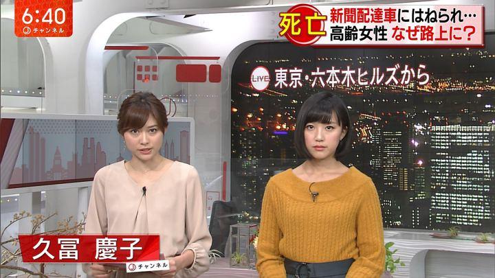 2017年11月09日久冨慶子の画像02枚目