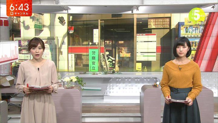 2017年11月09日久冨慶子の画像03枚目