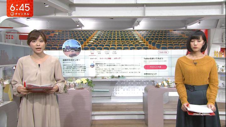 2017年11月09日久冨慶子の画像06枚目