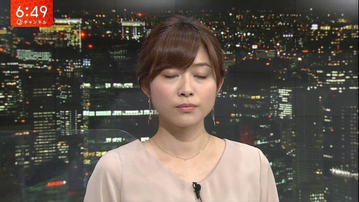 2017年11月09日久冨慶子の画像09枚目