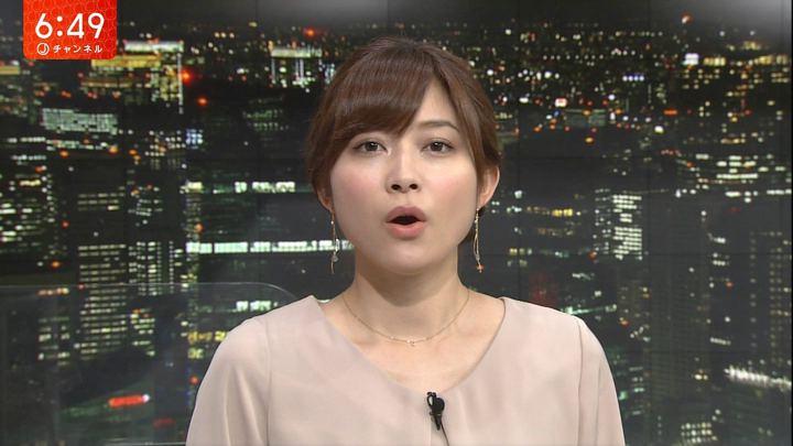 2017年11月09日久冨慶子の画像10枚目