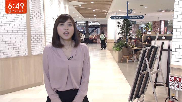 2017年11月09日久冨慶子の画像14枚目