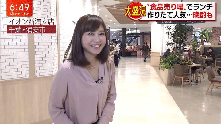 2017年11月09日久冨慶子の画像15枚目