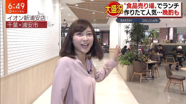 2017年11月09日久冨慶子の画像16枚目