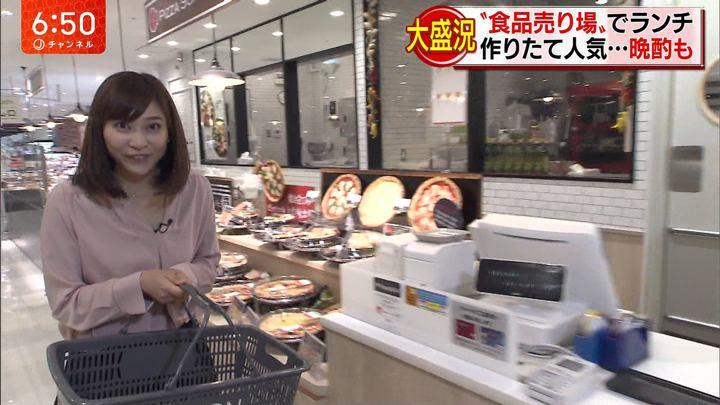 2017年11月09日久冨慶子の画像17枚目