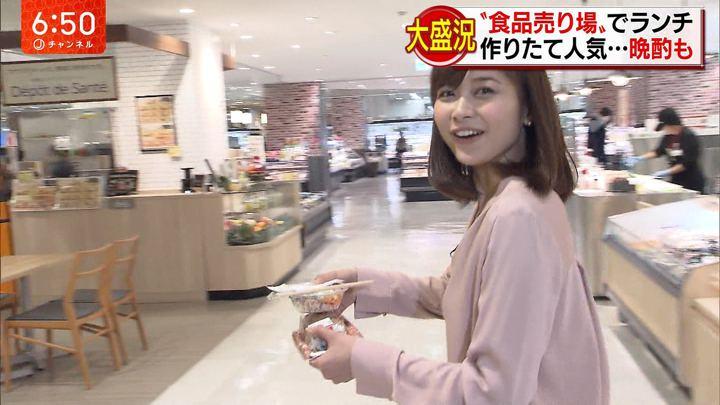 2017年11月09日久冨慶子の画像18枚目