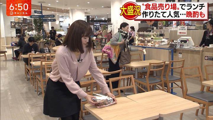 2017年11月09日久冨慶子の画像19枚目