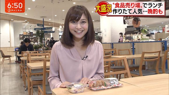 2017年11月09日久冨慶子の画像20枚目