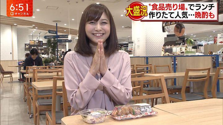2017年11月09日久冨慶子の画像21枚目