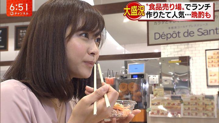 2017年11月09日久冨慶子の画像24枚目