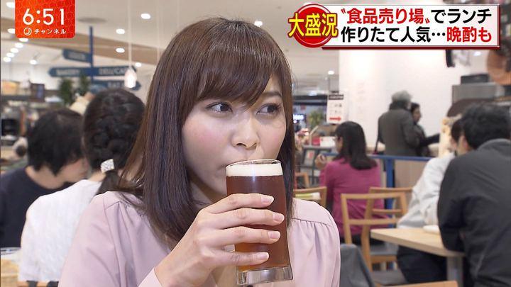 2017年11月09日久冨慶子の画像26枚目
