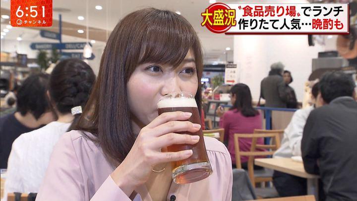 2017年11月09日久冨慶子の画像27枚目