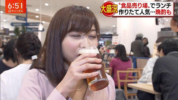 2017年11月09日久冨慶子の画像28枚目