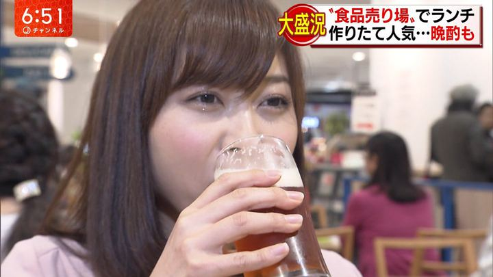 2017年11月09日久冨慶子の画像29枚目