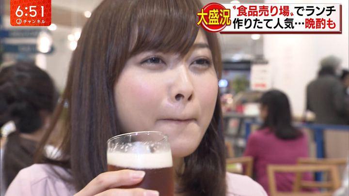 2017年11月09日久冨慶子の画像30枚目