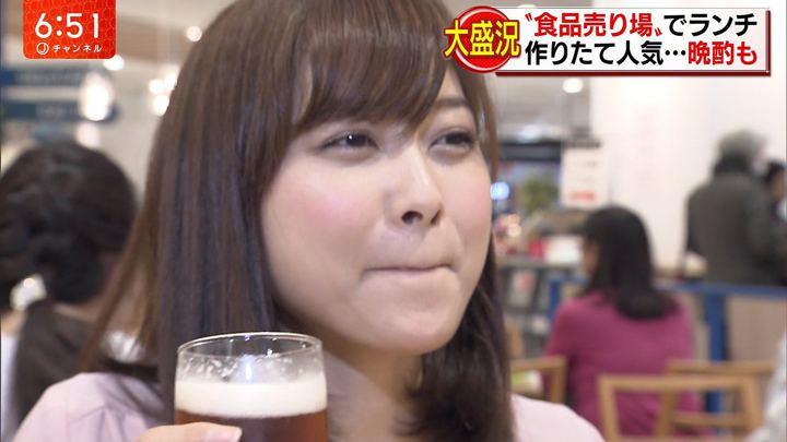 2017年11月09日久冨慶子の画像31枚目