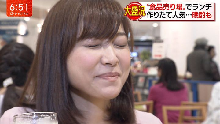 2017年11月09日久冨慶子の画像32枚目