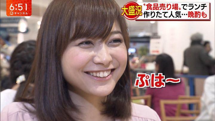 2017年11月09日久冨慶子の画像33枚目