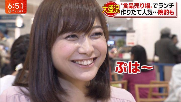 2017年11月09日久冨慶子の画像34枚目