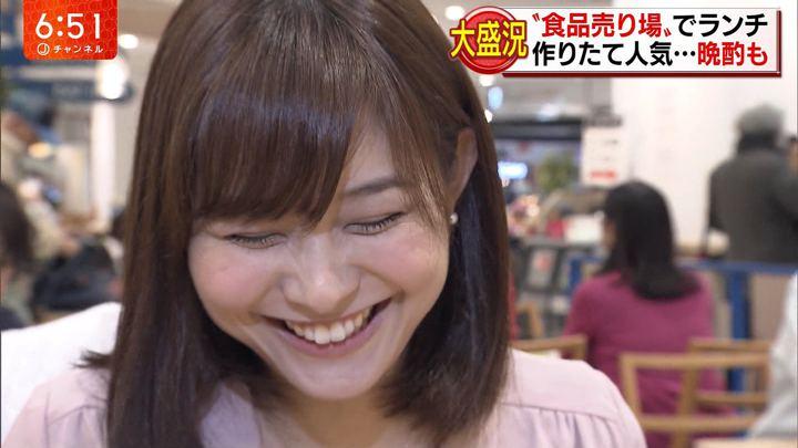 2017年11月09日久冨慶子の画像35枚目