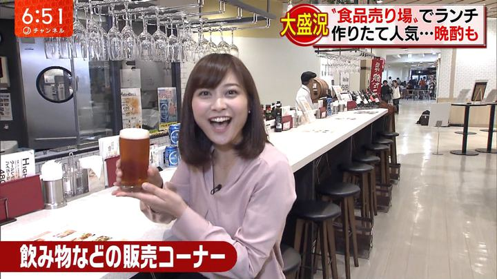 2017年11月09日久冨慶子の画像37枚目