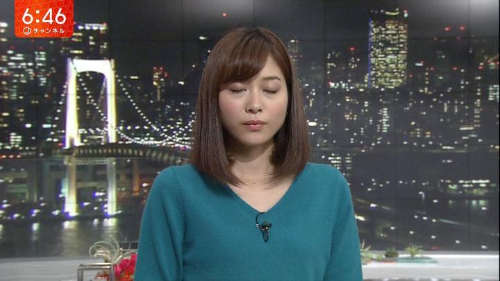 2017年11月10日久冨慶子の画像06枚目