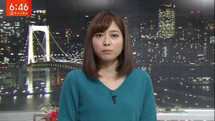 2017年11月10日久冨慶子の画像08枚目