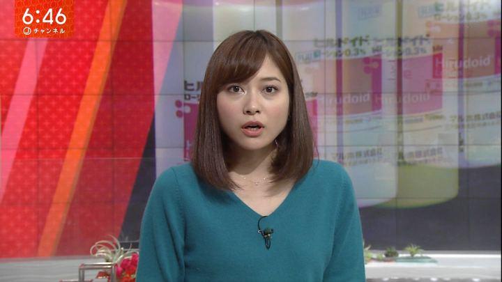 2017年11月10日久冨慶子の画像09枚目
