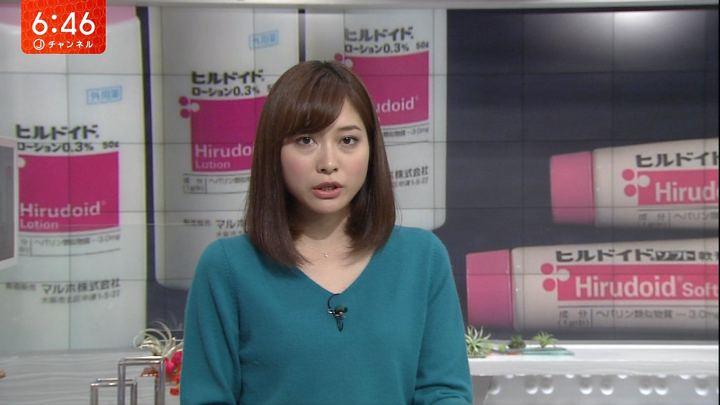 2017年11月10日久冨慶子の画像10枚目
