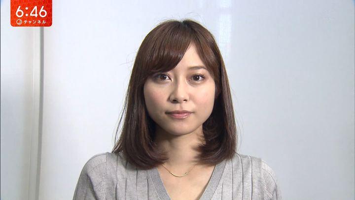 2017年11月10日久冨慶子の画像12枚目