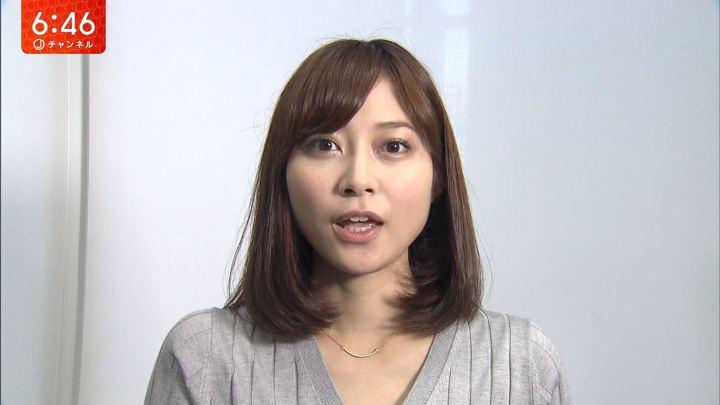 2017年11月10日久冨慶子の画像13枚目