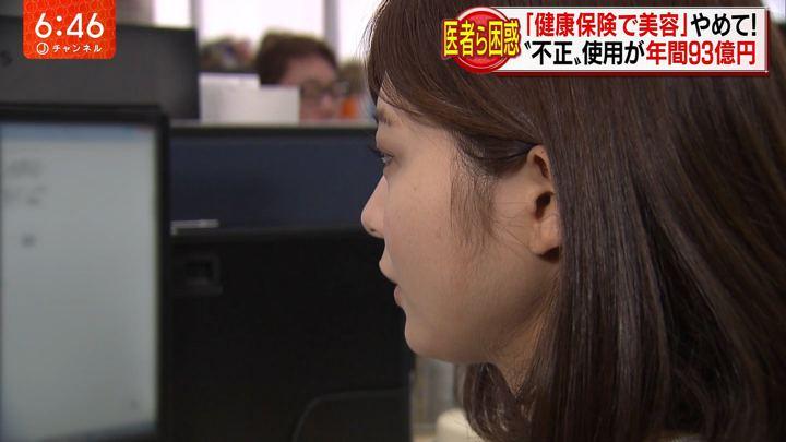 2017年11月10日久冨慶子の画像16枚目