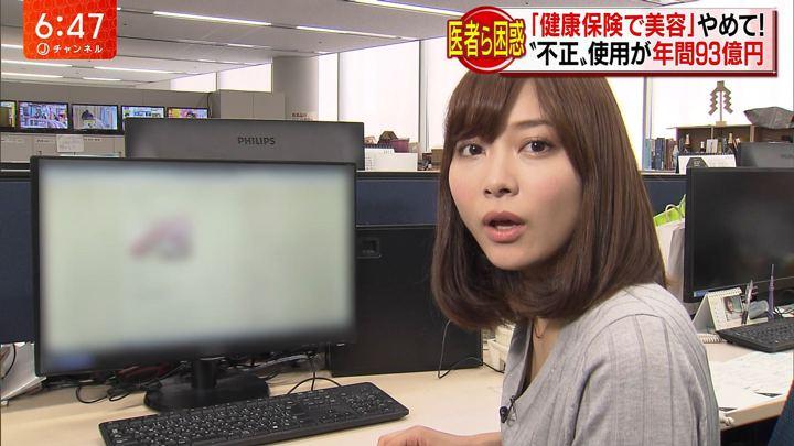 2017年11月10日久冨慶子の画像17枚目
