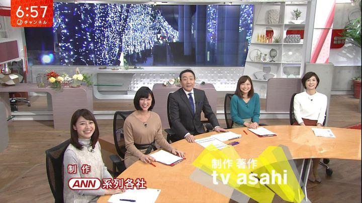 2017年11月10日久冨慶子の画像20枚目