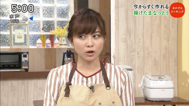 2017年11月11日久冨慶子の画像08枚目