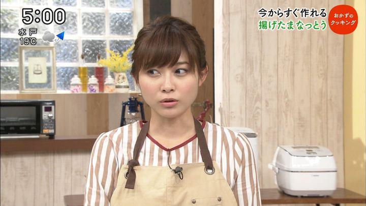 2017年11月11日久冨慶子の画像09枚目