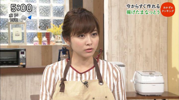 2017年11月11日久冨慶子の画像10枚目