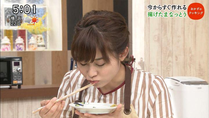 2017年11月11日久冨慶子の画像18枚目