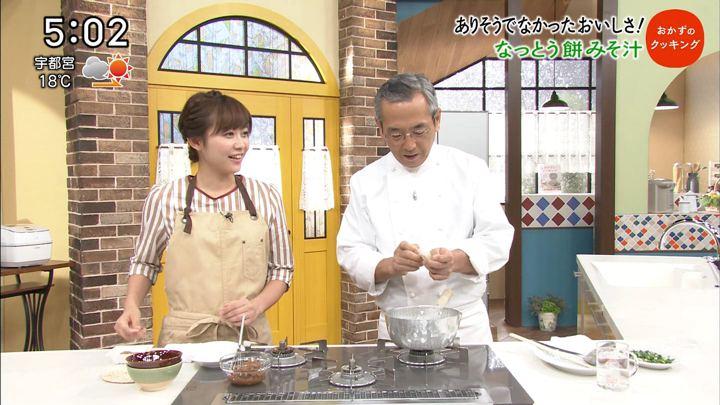 2017年11月11日久冨慶子の画像21枚目