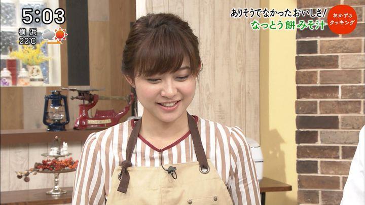2017年11月11日久冨慶子の画像22枚目