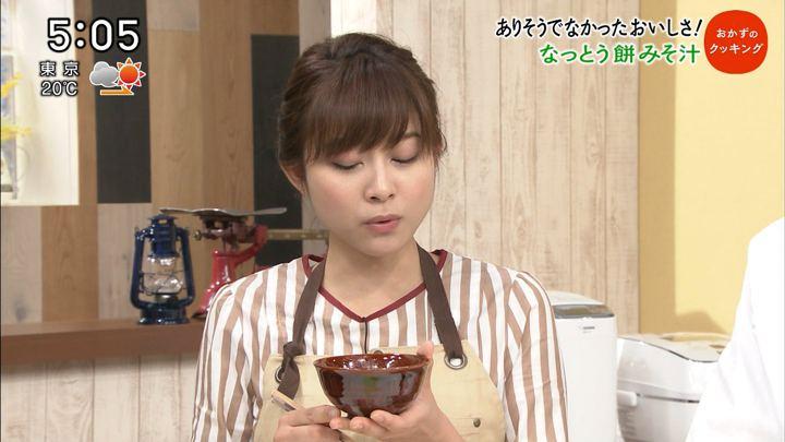 2017年11月11日久冨慶子の画像33枚目