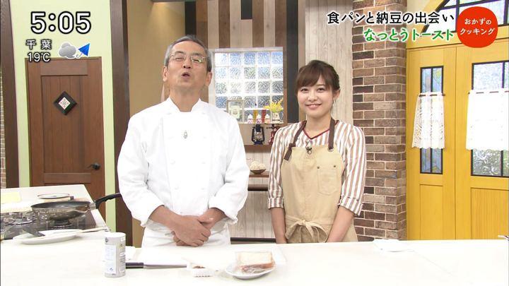 2017年11月11日久冨慶子の画像36枚目