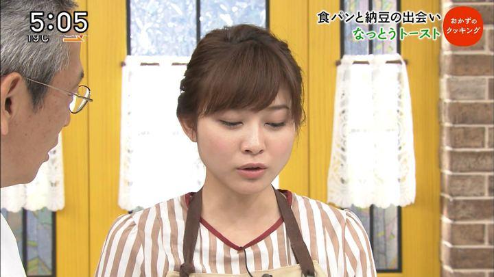 2017年11月11日久冨慶子の画像37枚目