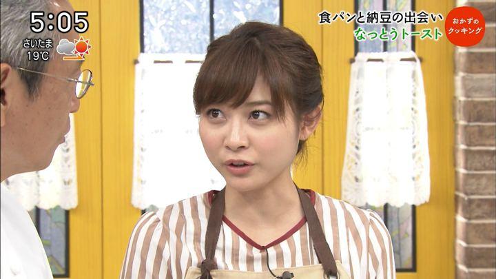2017年11月11日久冨慶子の画像40枚目
