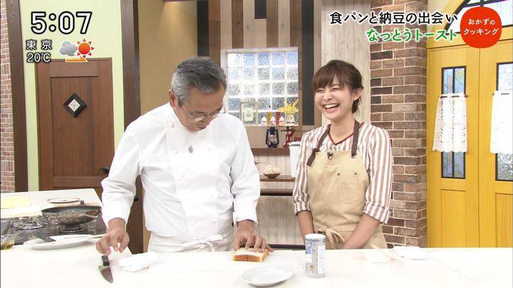 2017年11月11日久冨慶子の画像44枚目