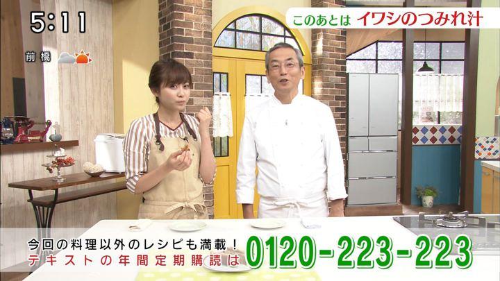 2017年11月11日久冨慶子の画像58枚目
