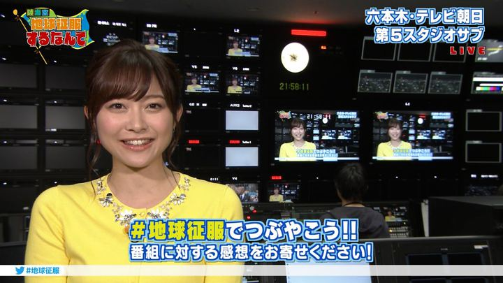 2017年11月11日久冨慶子の画像65枚目