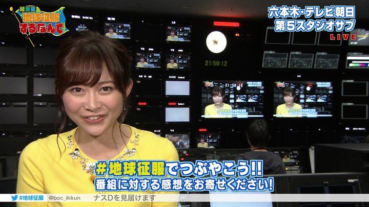 2017年11月11日久冨慶子の画像66枚目